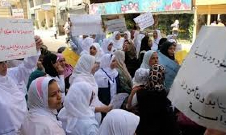 وقفة احتجاجية لأعضاء تمريض دسوق للمطالبة بالحد الأدنى