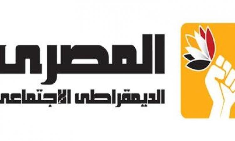 """""""المصري الديمقراطي"""" يلغي مؤتمره خوفا على حياة المصريين بليبيا"""