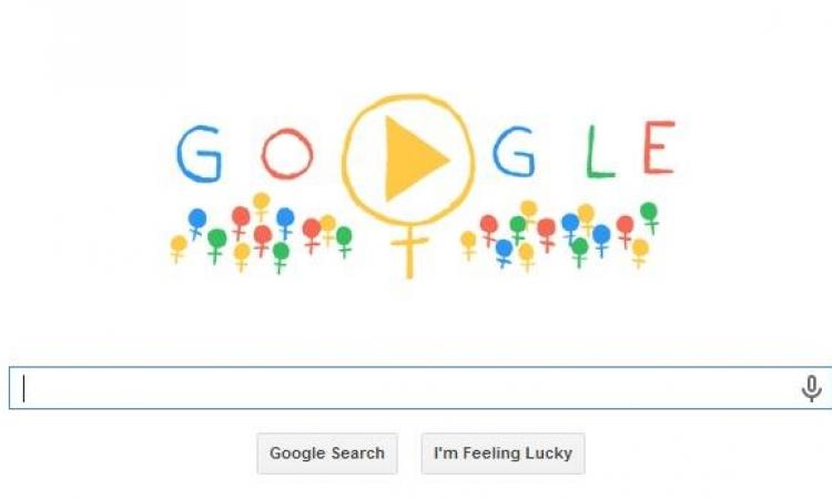 بالفيديو.. جوجل يحتفل باليوم العالمي للمرأة