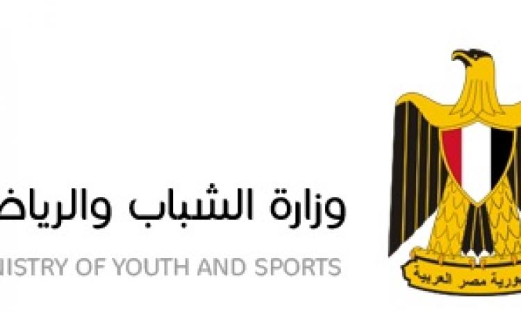 """غدا.. """"الشباب والرياضة"""" تعلن ختام المهرجان الثانى للجوالة الجوية المصرية"""
