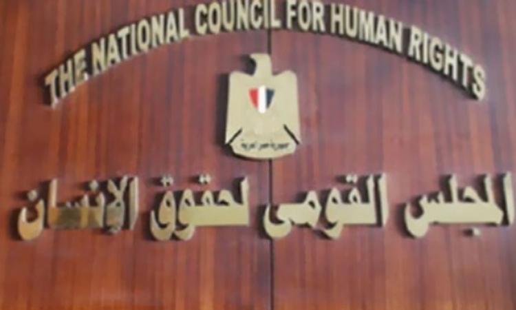 اليوم.. القومى لحقوق الإنسان يزور سجن وادى النطرون