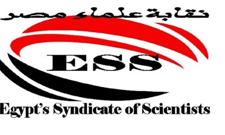 """نقابة """"علماء مصر"""" تدعو لاستقلال الجامعات"""