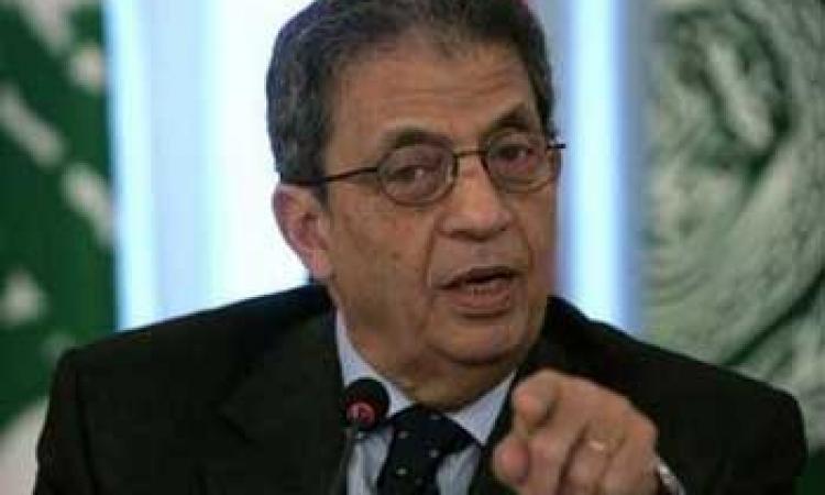 بعد قليل.. عمرو موسى يعلن تفاصيل البرنامج الانتخابى للسيسى
