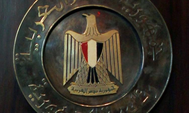 """""""الموقع """" ينشر قانون انتخابات الرئاسة"""
