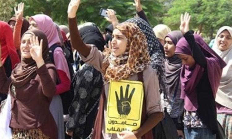 إخوانيات الأزهر يكتبن عبارات مسيئة لشيخ الأزهر علي أسوار الجامعة