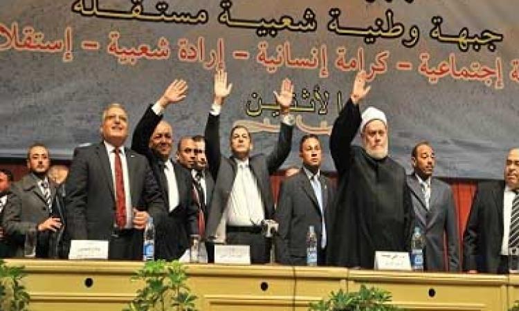 جبهة مصري بلدي تعلن دعمها لمطالب ثورتين 25 يناير و 30 يونيو