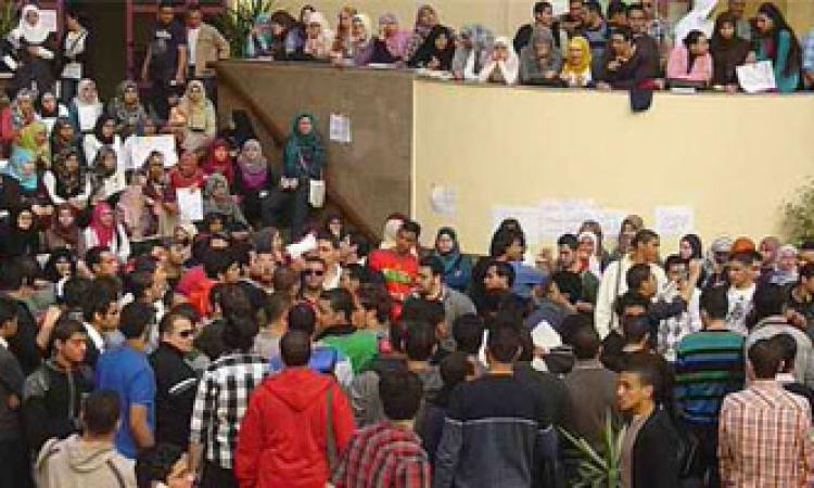 مظاهرات بأكاديمية الثقافة والعلوم بأكتوبر تزامناً مع أول أيام  الدارسة