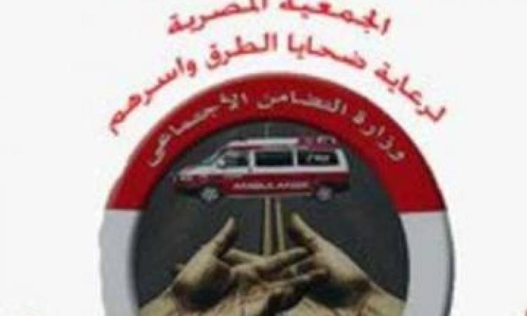 """""""ضحايا الطرق"""" تطلق حملة """"انتبه واعرف حقوقك على الطريق"""""""