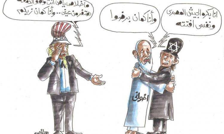 كراهية التحالف الإخواني الصهيوأمريكي للجيش المصري  .. كاريكاتير: أحمد قاعود