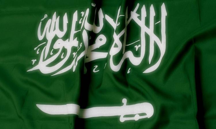 """الداخلية السعودية تكشف عن تنظيم """"إرهابي""""استهدف منشآت المملكة"""