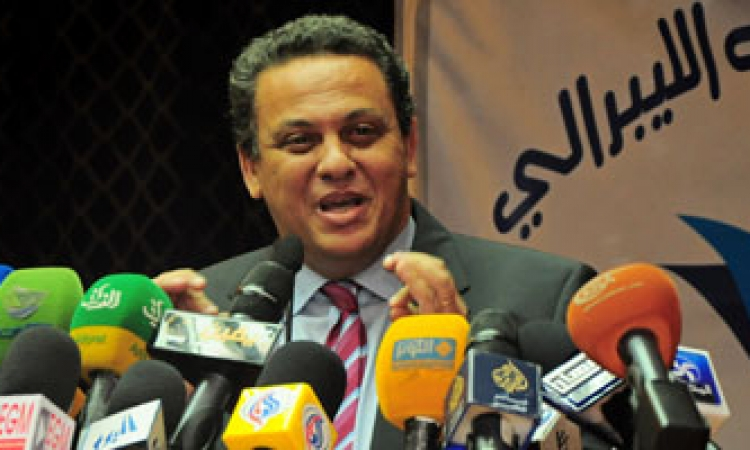"""ننشر كلمة رئيس """"المصريين الأحرار""""  حول الوضع الاقتصادي  بالملتقي السنوي"""