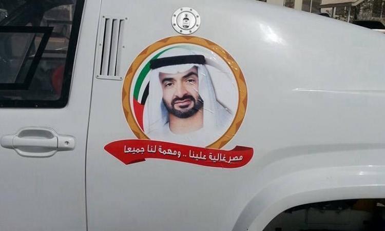 """الإمارات تطرح سيارات جديدة مدون عليها """" مصر هتفضل غالية علينا """""""