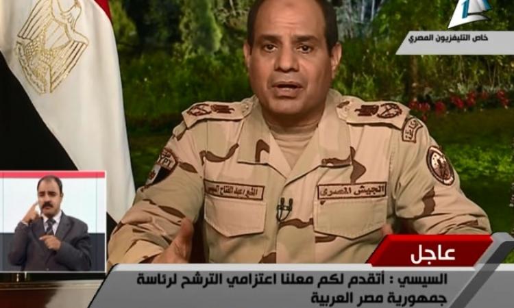 السيسي: الإرادة المصرية عظيمة.. وكلي أمل في المستقبل