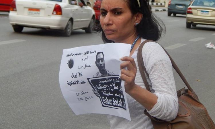 تواصل الاعتصام النسائى لليوم الثانى امام قصر الاتحادية