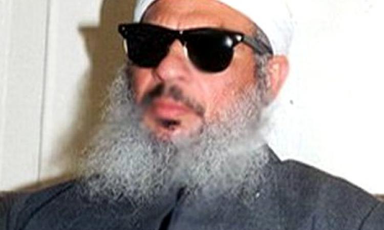 """عبير حمدى تواصل""""قصة البحث فى نشأة الجماعات الإسلامية"""