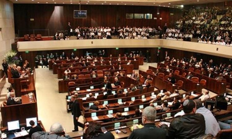 «الكنيست» يعلن اليوم موعد انتخابات الرئاسة الإسرائيلية