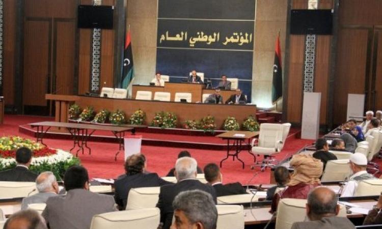 المؤتمر الوطني العام الليبي يمنح الثقة لحكومة أحمد معيتيق