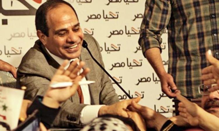 قوى سياسية ومدنية تشارك بمسيرة حاشدة في الجيزة لدعم السيسي بالرئاسة