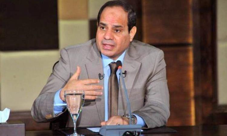 السيسى: مصر تشهد حالياً أخطر الفترات فى تاريخها الحديث