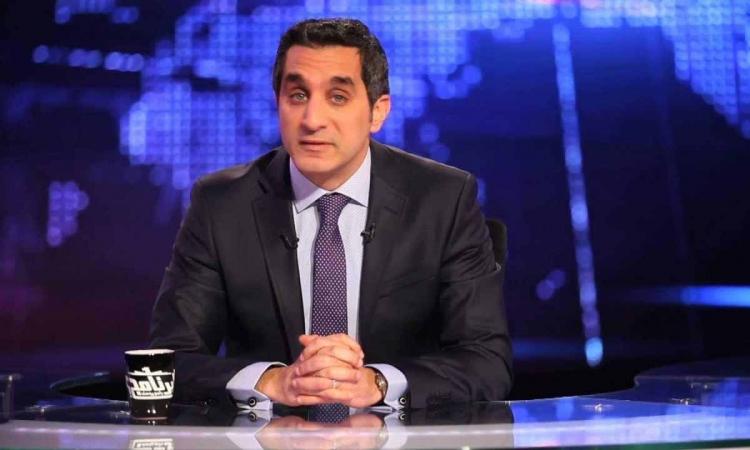 باسم يوسف يعتذر عن تقديم «البرنامج» يوم الجمعة المقبل