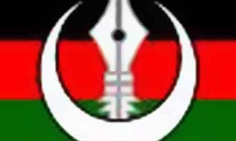 حزب الأمة القومي السوداني يختار سارة نقد الله أمينا عاما