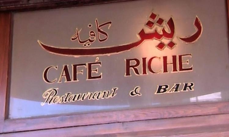 بالصور.. 106 سنة في قلب القاهرة.. «ريش كافيه» ما بين «محفوظ» و«سرور»