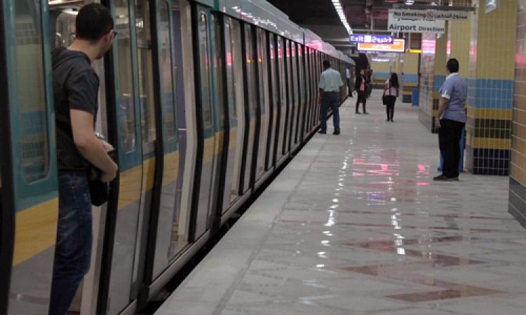 عودة حركة القطارات في الخطوط الثلاثة لمترو الأنفاق