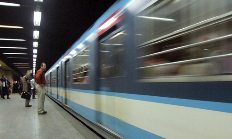 انتظام حركة الخط الأول للمترو بالكامل بعد توقفه لساعة