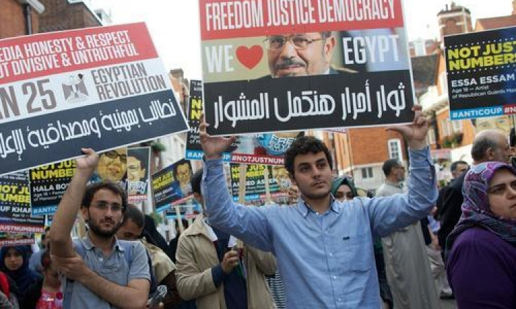 سفير مصر بلندن: الإخوان ألغوا مظاهرتين لعدم تجاوب الجالية.. وتقرير لندن عنهم سيصدر في يوليو المقبل