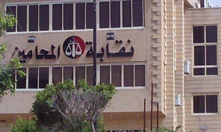 «المحامين» بالفيوم تنظم مؤتمر عن «مكافحة الإرهاب والحد من التعذيب»