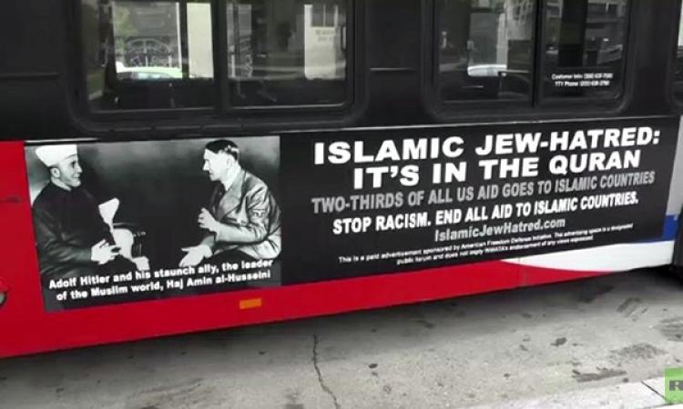 بالفيديو.. المفتي وهتلر على باصات حملة «ضد الإسلام» في أمريكا