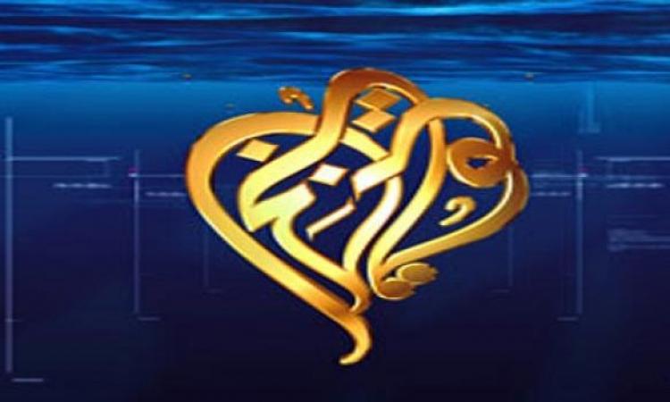تأجيل الاستئناف على اعتبار قناه الجزيرة داعمة لـ«الإرهاب» إلى ٧ يونيو