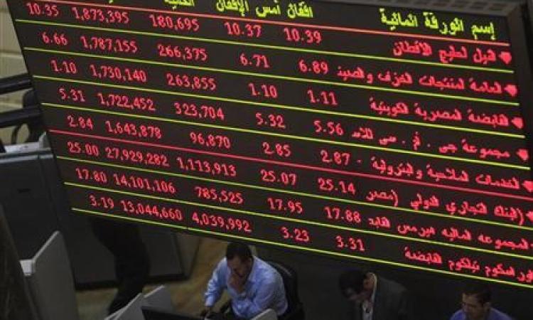 مؤشرات  البورصة تسجل أكبر هبوط يومي منذ شهرين