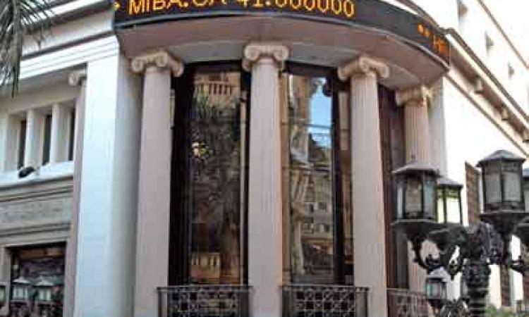 رأسمال البورصة السوقي يفقد 11 مليار جنيه في يوم الخسائر