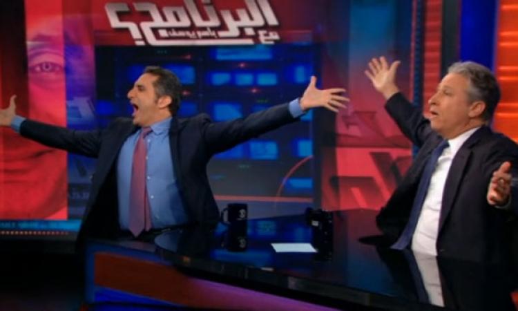 باسم يوسف : حواري مع ال CBSNews حُرّف عن عمد أو جهل