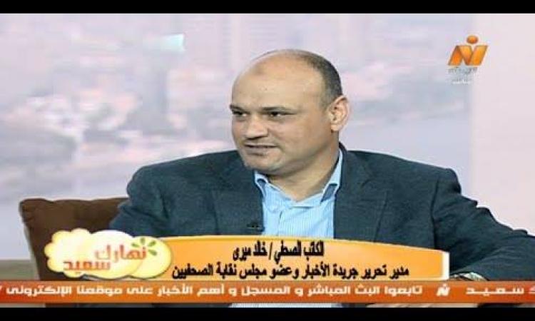 بالفيديو.. «الصحفيين»: سنخاطب كل مسؤول في مصر من أجل الإفراج عن «صحفي الجزيرة»