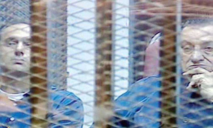 مبارك يصل أكاديمية الشرطة لحضور جلسة محاكمة القرن