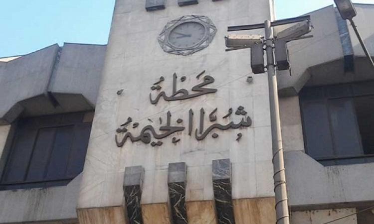 حبس المتهم الرئيسى بتفجير محطة مترو شبرا الخيمة 15 يوما على ذمة التحقيقات