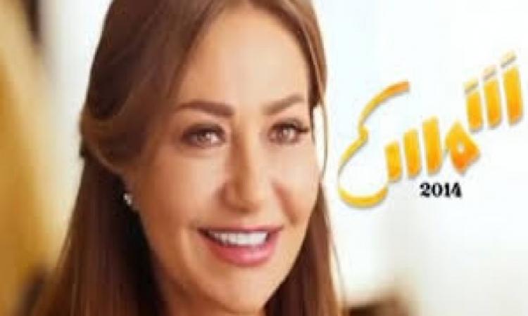بالفيديو.. شاهد الحلقة 25 من مسلسل شمس