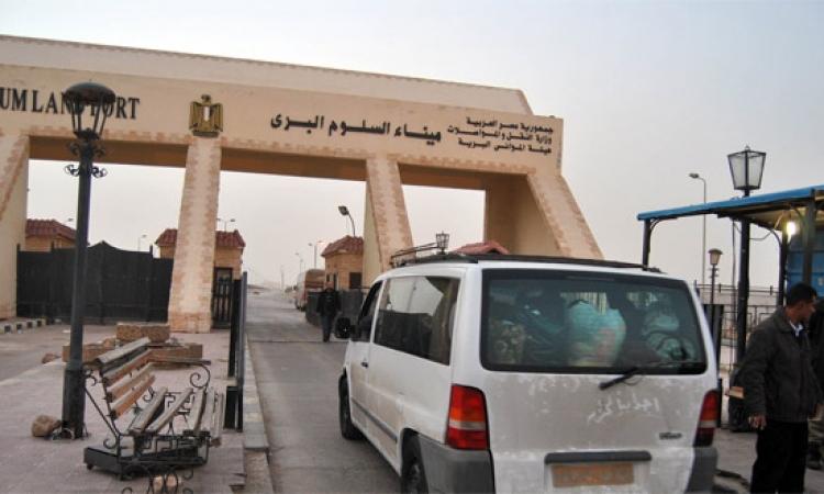 مدير منفذ السلوم البرى : 360 مصريا عادوا من ليبيا
