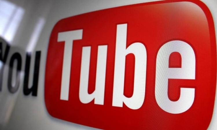 أخر تحديثات اليوتيوب.. مشاهدة مقاطع الفيديو بشكل عمودى لهؤلاء المستخدمين فقط