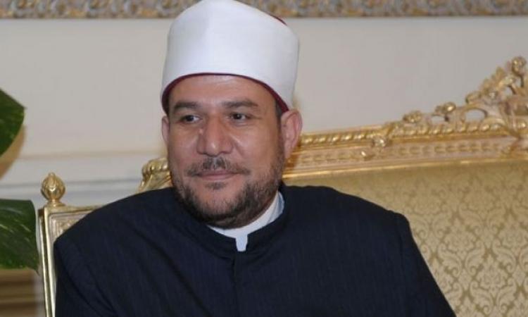 """وزير الأوقاف عن تظاهرات الغد: """"ثقة فى الله سيرد الله كيدهم ولن تركع مصر"""""""
