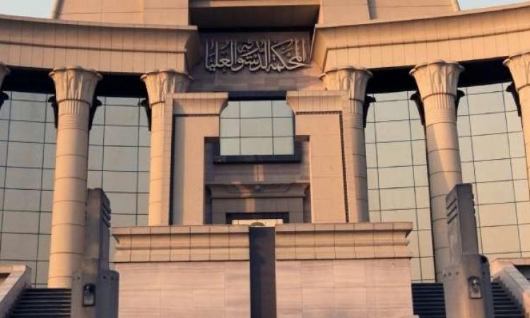 الدستورية العليا تنظر فى دعوى التنازع على اتفاقية تيران وصنافير اليوم