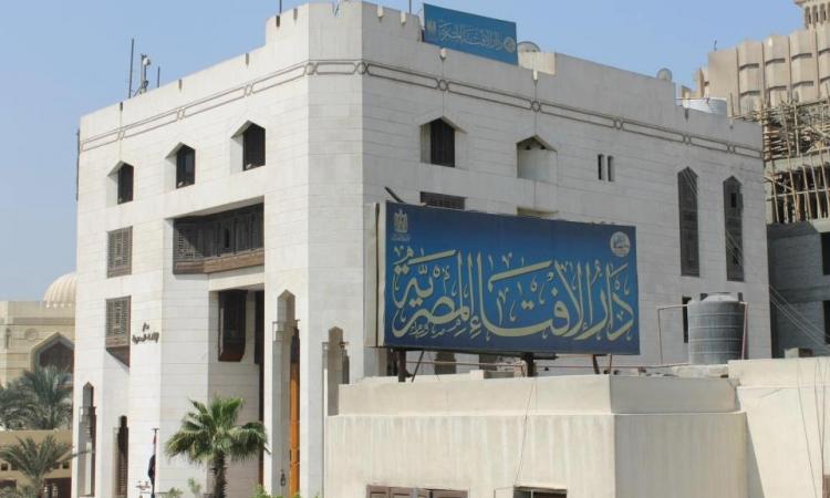 الإفتاء المصرية: الجمعة 8 مارس أول أيام شهر رجب لعام 1440 هجريا