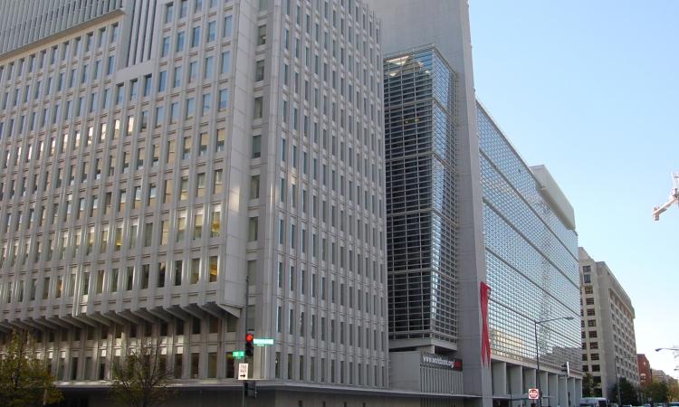 البنك الدولي يوافق على منح مصر قرض بقيمة 3 مليارات دولار