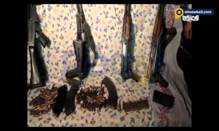 بالفيديو ضبط إثنين من العناصر الإجرامية الخطرة