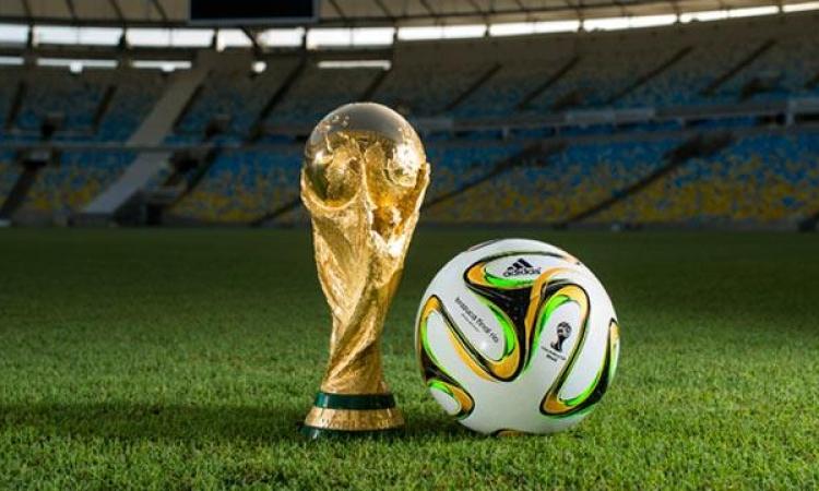"""الكشف عن الكرة الرسمية المخصصة لنهائي كأس العالم """"برازوكا ريو"""""""