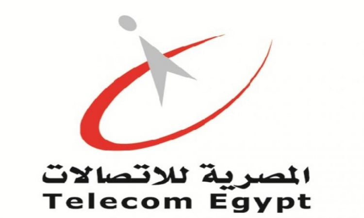 المصرية للاتصالات تعلن تعديل أسعار الإنترنت .. تعرف على الأسعار الجديدة