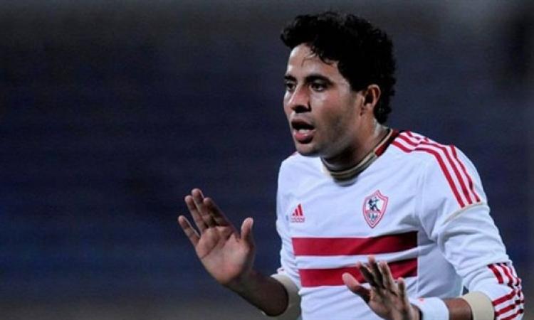 محمد إبراهيم: سأرتدى رقم 20 فى الزمالك تخليدا للشهداء