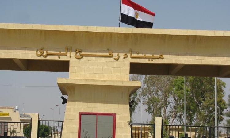 للمرة الثانية خلال 3 أيام .. مصر تفتح معبر رفح استثنائياً لإدخال جرحى غزة